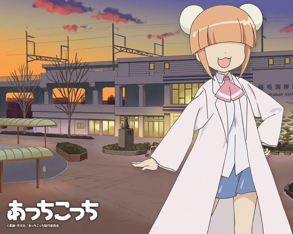 Katase Mayoi - Acchi Kocchi