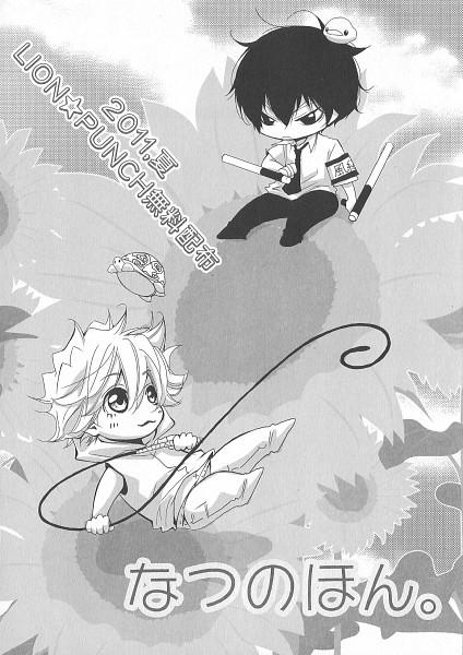 Tags: Anime, Lion Punch, Katekyo Hitman REBORN!, Dino Cavallone, Hibari Kyoya, Enzio, Hibird, Turtle, Tonfa, Mobile Wallpaper