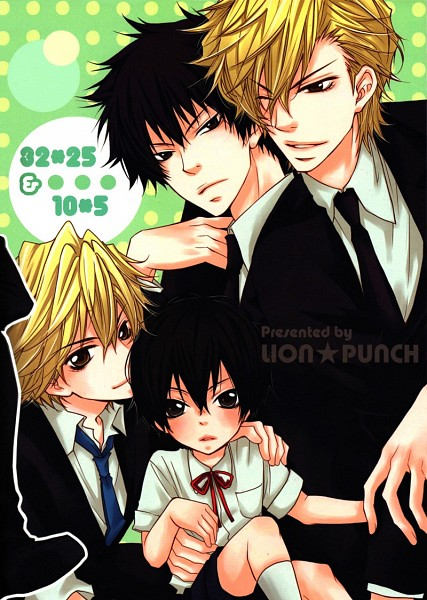 Tags: Anime, Lion Punch, Katekyo Hitman REBORN!, Dino Cavallone, Hibari Kyoya, Fanart, Mobile Wallpaper, Scan, Doujinshi Cover