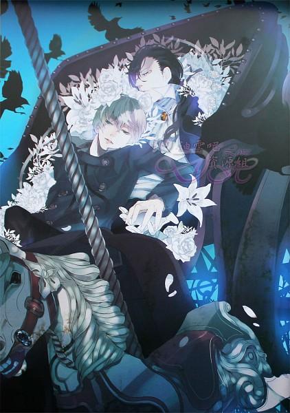 Tags: Anime, Katekyo Hitman REBORN!, Primo Cavallone, Alaude, Chariot, Artist Request, Mobile Wallpaper