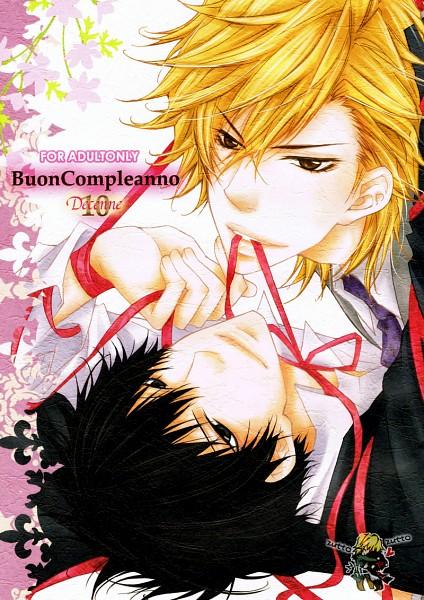 Tags: Anime, Lion Punch, Katekyo Hitman REBORN!, Dino Cavallone, Hibari Kyoya, Fanart, Mobile Wallpaper, Doujinshi Cover, D18