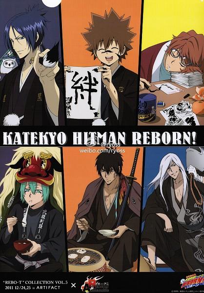 Tags: Anime, Tanaka Masayoshi, Katekyo Hitman REBORN!, Rokudou Mukuro, Sawada Tsunayoshi, Fran, Superbi Squalo, Irie Shouichi, Xanxus, Mobile Wallpaper, Official Art