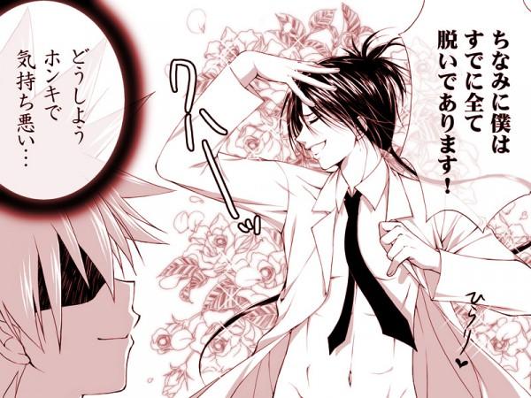 Tags: Anime, Katekyo Hitman REBORN!, Sawada Tsunayoshi, Rokudou Mukuro, Weird, Artist Request