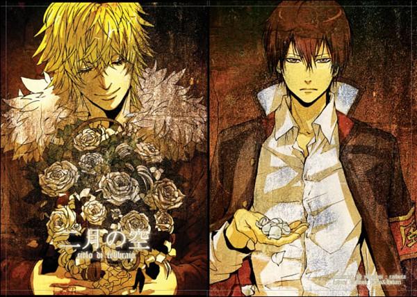 Tags: Anime, Katekyo Hitman REBORN!, Dino Cavallone, Hibari Kyoya