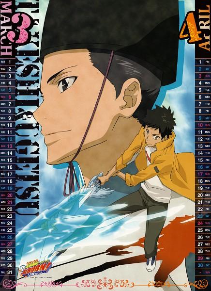Tags: Anime, Tanaka Masayoshi, Artland, Katekyo Hitman REBORN!, Katekyo Hitman REBORN! 2011 Calendar, Asari Ugetsu, Yamamoto Takeshi, Calendar 2011, Official Art, Calendar (Source), Mobile Wallpaper