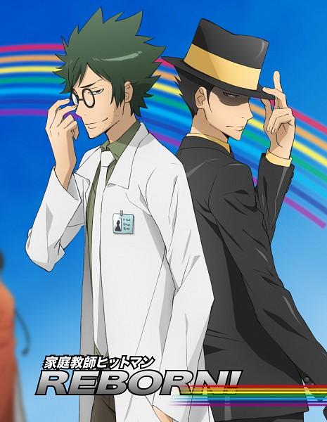 Tags: Anime, Tanaka Masayoshi, Katekyo Hitman REBORN!, Reborn, Verde, Scientist, Lightning Guardian, Sun Guardian, Mafia, Official Art, DVD (Source), Scan