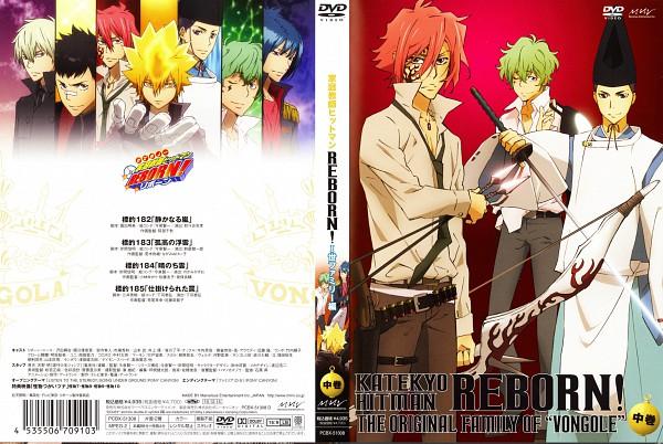 Tags: Anime, Tanaka Masayoshi, Katekyo Hitman REBORN!, Lampo, G., Asari Ugetsu, Official Art, Scan, DVD (Source)