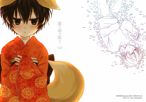 Tags: Anime, Katekyo Hitman REBORN!, Hibari Kyoya, Dino Cavallone