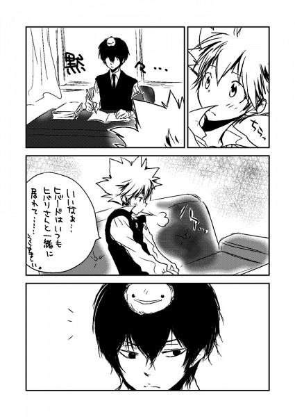 Tags: Anime, Katekyo Hitman REBORN!, Hibari Kyoya, Hibird, Sawada Tsunayoshi, Mobile Wallpaper, Comic