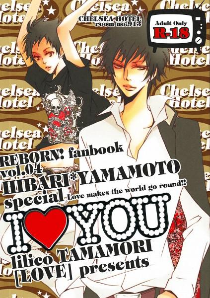 Tags: Anime, Kawai Hideki, Katekyo Hitman REBORN!, Yamamoto Takeshi, Hibari Kyoya, Doujinshi Cover, Fanart