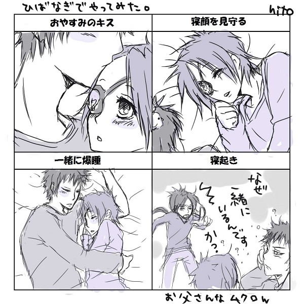 Tags: Anime, Pixiv Id 688171, Katekyo Hitman REBORN!, Hibird, Chrome Dokuro, Rokudou Mukuro, Hibari Kyoya, Kiss Chart