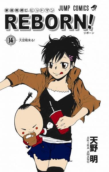 Tags: Anime, Katekyo Hitman REBORN!, I-Pin, Miura Haru
