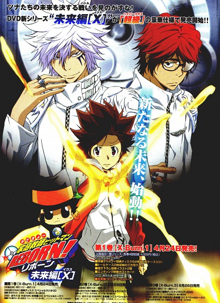 Tags: Anime, Tanaka Masayoshi, Katekyo Hitman REBORN!, Irie Shouichi, Byakuran, Leon (Katekyo Hitman REBORN!), Reborn, Sawada Tsunayoshi, Lizard, Mobile Wallpaper, Official Art
