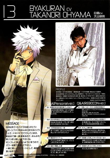 Tags: Anime, Tanaka Masayoshi, Katekyo Hitman REBORN!, Byakuran, Official Art