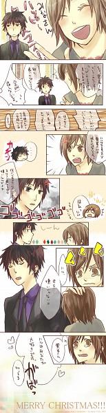 Tags: Anime, Katekyo Hitman REBORN!, Miura Haru, Hibari Kyoya, Translation Request