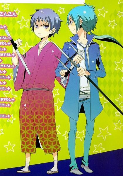 Tags: Anime, Katekyo Hitman REBORN!, Hibari Kyoya, Rokudou Mukuro, Tonfa