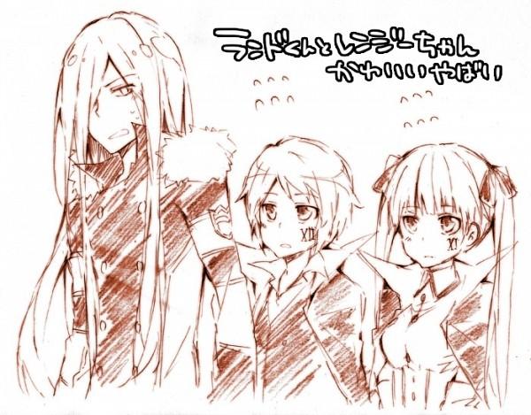 Tags: Anime, Danemaru, Katekyo Hitman REBORN!, Superbi Squalo, Renji (KHR), Rand (KHR), Emblem, Pixiv, Fanart