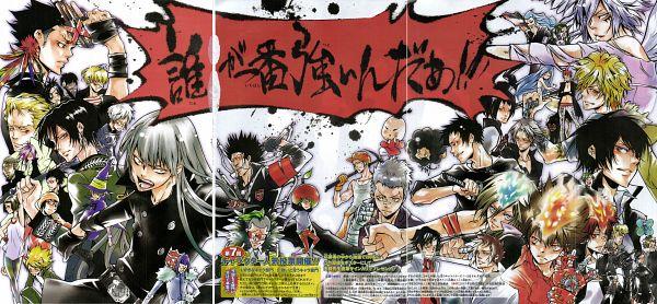 Tags: Anime, Amano Akira, Katekyo Hitman REBORN!, Kozato Enma, Ooyama Rauji, Superbi Squalo, Kawahira, Fran, Kakimoto Chikusa, Byakuran, Sawada Iemitsu, Basilicum, Lal Mirch