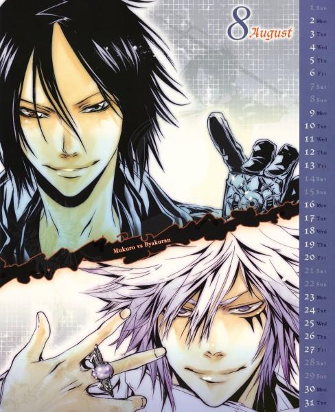 Tags: Anime, Amano Akira, Katekyo Hitman REBORN!, Khr Manga Calendar 2010, Rokudou Mukuro, Byakuran, Calendar (Source), Official Art, Calendar 2010