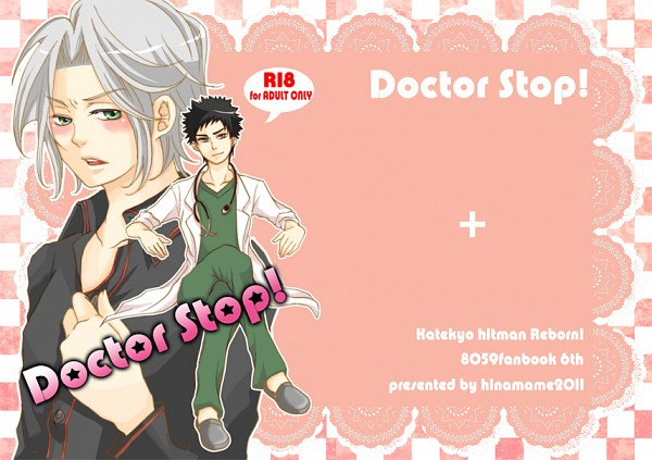 Tags: Anime, Katekyo Hitman REBORN!, Yamamoto Takeshi, Gokudera Hayato, Stethoscope, Pixiv, Doujinshi Cover, Fanart