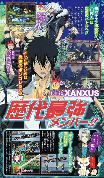 Tags: Anime, Tanaka Masayoshi, Katekyo Hitman REBORN!, Uri (Katekyo Hitman REBORN!), Xanxus, Gokudera Hayato, Superbi Squalo, Belphegor, Game Cover, Scan, Mobile Wallpaper, Official Art