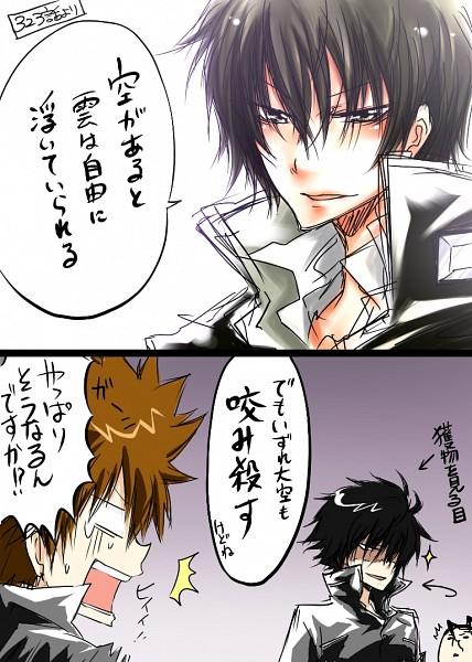 Tags: Anime, Katekyo Hitman REBORN!, Suzuki Adelheid, Hibari Kyoya, Sawada Tsunayoshi, Mobile Wallpaper