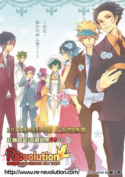 Tags: Anime, Miki (Momoko), Katekyo Hitman REBORN!, Luche, Colonnello, Skull (KHR), Fon, Verde, Lal Mirch, Mammon, Reborn, Party, Pixiv