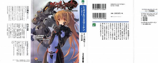 Tags: Anime, CARNELIAN, âge, Muv-Luv: Schwarzesmarken, Katia Waldheim, Official Art, Manga Cover, Scan