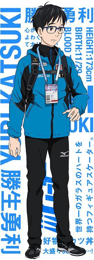 Katsuki Yuuri - Yuri!!! On Ice