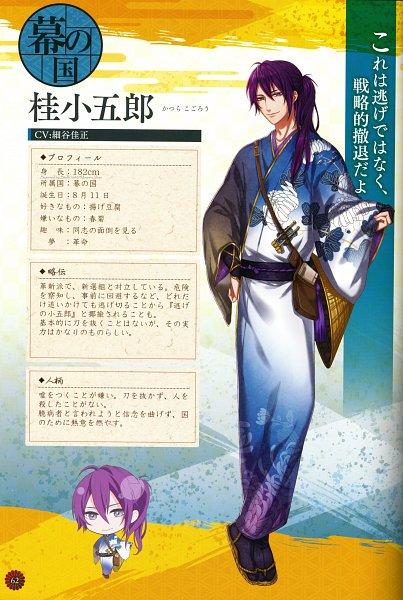 Tags: Anime, GCREST, Akane Sasu Sekai de Kimi to Utau, Katsura Kogorou (Akaseka), Crossed Legs (Standing), Character Sheet, Self Scanned, Official Character Information, Scan, Official Art