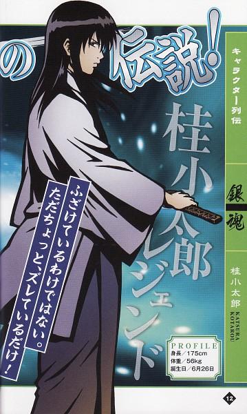 Tags: Anime, Gintama, Katsura Kotaro, Scan, Official Art