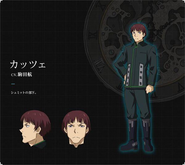 Tags: Anime, Watanabe Kouji, Geek Toys, RErideD: Tokigoe no Derrida, Katze (RErideD), Cover Image, Official Art
