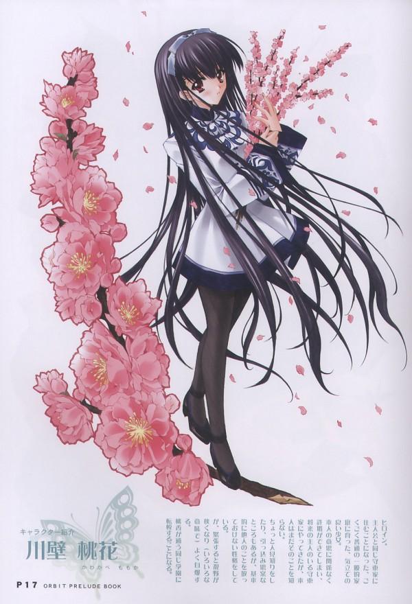 Tags: Anime, CARNELIAN, Orbit Prelude Book, Touka Gettan, Kawakabe Momoka, Official Art