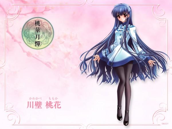 Tags: Anime, CARNELIAN, Touka Gettan, Kawakabe Momoka, Wallpaper