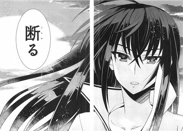 Tags: Anime, Inue Shinsuke, Minato Soft, Maji de Watashi ni Koi Shinasai!, Kawakami Momoyo, Manga Page, Scan