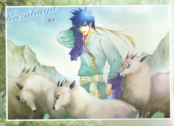 Tags: Anime, Mizuno Tohko, Koei, Harukanaru Toki no Naka de 4, Kazahaya, Official Art