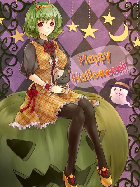 Tags: Anime, Shironeko Yuuki, Touhou, Kazami Yuuka, Sitting On Pumpkin, Text: Halloween, PNG Conversion, Pixiv, Fanart From Pixiv, Fanart, Mobile Wallpaper, Yuuka Kazami