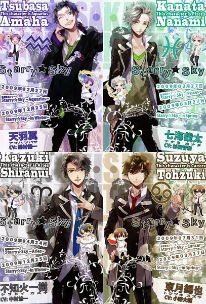Tags: Anime, Suzuya, Kazuaki, Starry☆Sky~, Nanami Kanata (Starry☆Sky), Amaha Tsubasa, Tohzuki Suzuya, Shiranui Kazuki, Mobile Wallpaper, Starry☆Sky ~in Winter~, Starry☆Sky ~in Summer~, Starry☆Sky ~in Spring~