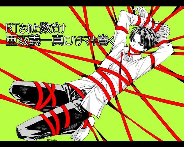Tags: Anime, Shimizu Aoto, Dai Gyakuten Saiban: Naruhodou Ryuunosuke no Bouken, Kazuma Asogi, Pixiv, Fanart, Fanart From Pixiv, Asogi Kazuma