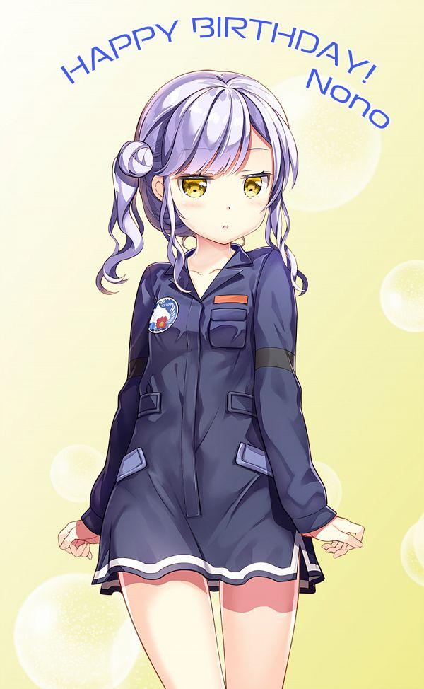 Tags: Anime, Fujima Takuya, Senyoku no Sigrdrifa, Kazuura Nono, Twitter, Official Art