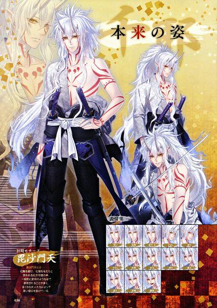 Tags: Anime, miko (Artist), IDEA FACTORY, Toki no Kizuna Official Fanbook ~Sekigahara Kitan~, Toki no Kizuna, Kazuya (Toki no Kizuna), Mobile Wallpaper, Official Art, Character Sheet, Scan