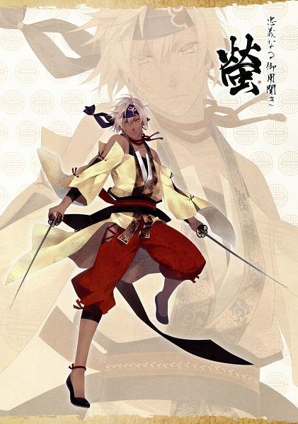 Tags: Anime, Yomi (Pixiv390297), Rejet, Ken ga Kimi Wafuu Denki Emaki, Ken ga Kimi, Kei (Ken ga Kimi), Mobile Wallpaper, Official Art, Scan