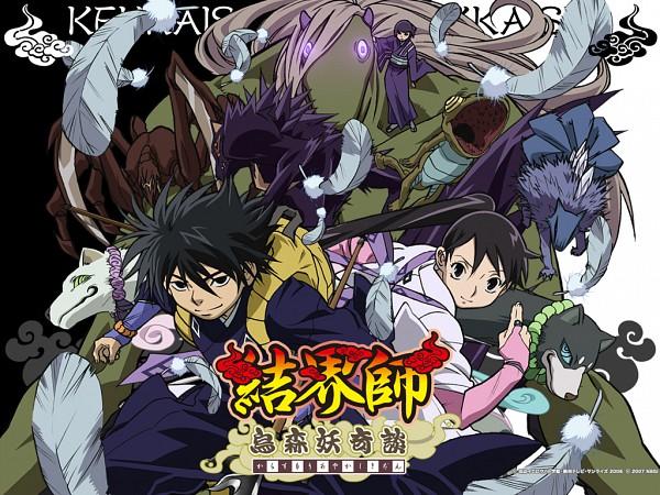 Tags: Anime, Kekkaishi, Hakubi, Tokine Yukimura, Yoshimori Sumimura, Madarao (Kekkaishi), Wallpaper, Official Art