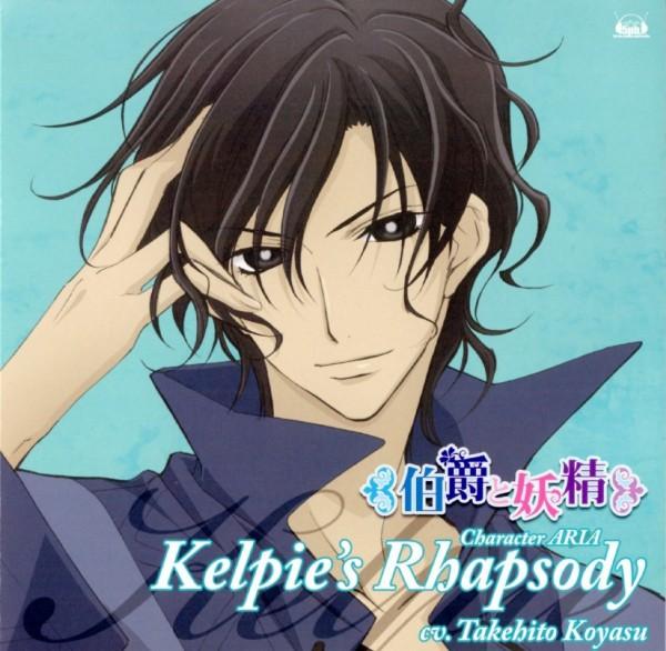 Tags: Anime, Hakushaku to Yousei, Kelpie, Official Art