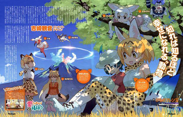 Tags: Anime, Yaoyorozu, Kemono Friends, Fennec (Kemono Friends), Lucky Beast (Kemono Friends), Serval (Kemono Friends), Crested Ibis (Kemono Friends), Northern Goshawk (Kemono Friends), Kaban (Kemono Friends), Jaguar (Kemono Friends), Common Raccoon (Kemono Friends), Ezo Red Fox (Kemono Friends), Scan