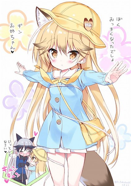 Tags: Anime, Takahashi Tetsuya, Kemono Friends, Ezo Red Fox (Kemono Friends), Silver Fox (Kemono Friends), Kindergarten Uniform, Twitter, Fanart
