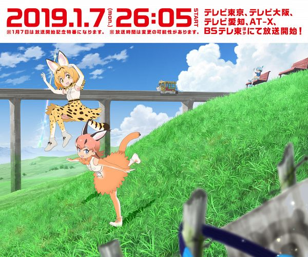 Tags: Anime, Tomason, Kemono Friends, Caracal (Kemono Friends), Serval (Kemono Friends), Kyururu, Key Visual, Official Art