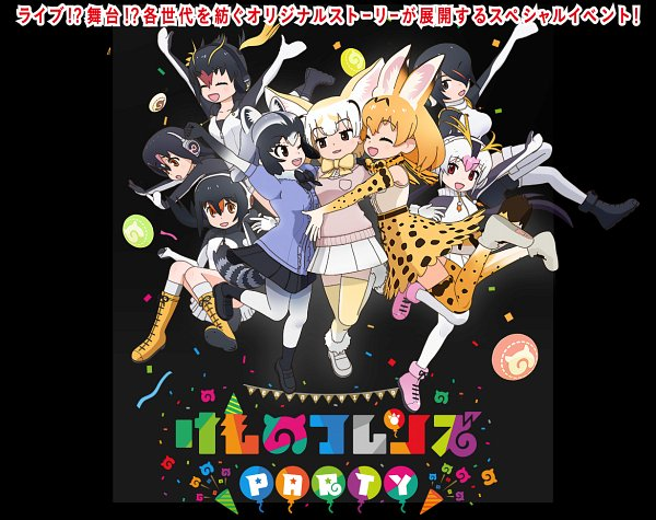 Tags: Anime, Kemono Friends, Royal Penguin (Kemono Friends), Humboldt Penguin (Kemono Friends), Common Raccoon (Kemono Friends), Rockhopper Penguin (Kemono Friends), Fennec (Kemono Friends), Gentoo Penguin (Kemono Friends), Serval (Kemono Friends), Emperor Penguin (Kemono Friends), Official Art, Key Visual