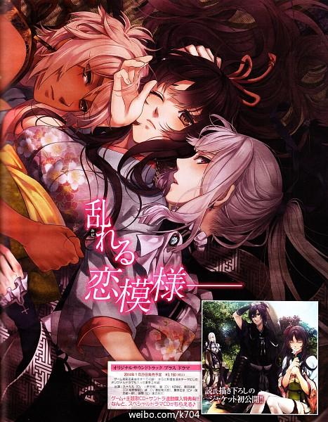 Tags: Anime, Yomi (Pixiv390297), Rejet, Ken ga Kimi, Kei (Ken ga Kimi), Kuroba Saneaki, Kayo (Ken ga Kimi), Scan, Official Art