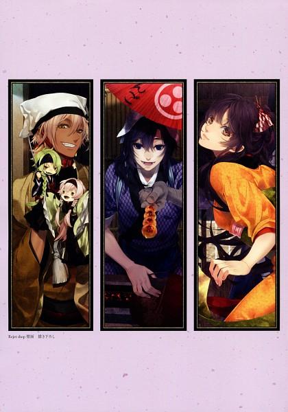 Tags: Anime, Yomi (Pixiv390297), Ken ga Kimi, Zantetsu, Tsuzuramaru, Kayo (Ken ga Kimi), Shiguragi, Kei (Ken ga Kimi), Official Art, Scan